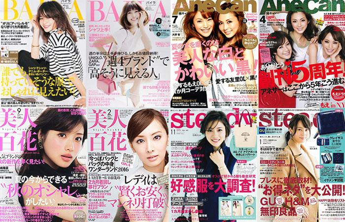 【アラサー女子におすすめ】30代から参考にしたい女性ファッション雑誌【おしゃれコーデ】