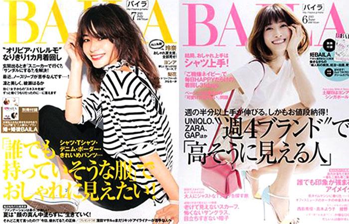 アラサー女子におすすめ】30代から参考にしたい女性ファッション雑誌