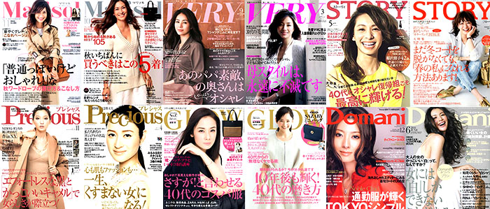 【アラフォー女子におすすめ】40代女性の参考にしたいファッション雑誌【おしゃれコーデ】