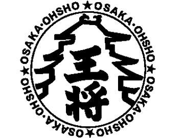 大阪王将 天満橋店
