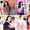【アラフォー女子におすすめ】40代女性の参考にしたいファッション雑誌